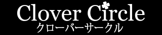 会員専用サイト | NPOスイートマリアージュ